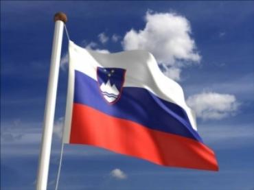 Словения!
