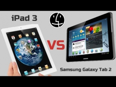 Samsung против Apple iPad