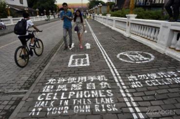 Китайцы позаботились о пешеходах, которые не отрывают взгляда от мобильных телефонов